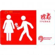 Карта тройка (TRK-394) 2020 8 марта женщина и мужчина