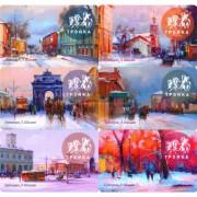 Карты тройка 2020 набор 6 карт виды Москвы (зимние)