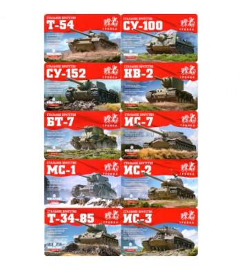 Карты тройка 2020 набор 10 карт Танки World of Tanks