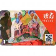 Карта тройка (TRK-812) 2021 Третьяковская галерея