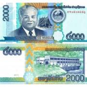 Лаос бона (041) 2000 кип 2011