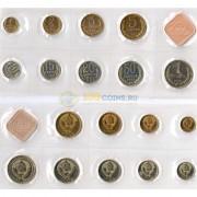 СССР 1988 годовой набор с жетоном (запайка)