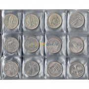 СССР Набор 64 юбилейные монеты