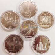 СССР Набор 6 монет 1977-1980 Олимпиада UNC