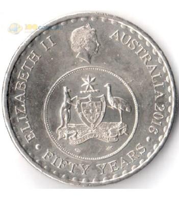 Австралия 2016 20 центов Десятичная система