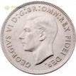 Австралия 1951 1 флорин 2 шиллинга (серебро)