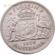 Австралия 1959 1 флорин Елизавета II (серебро)