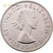 Австралия 1963 1 флорин 2 шиллинга Елизавета II