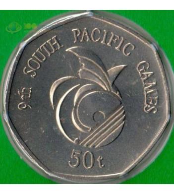 Папуа - Новая Гвинея 1991 50 тойя IX Тихо-океанические игры