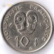 Французская Полинезия 1972-2005 10 франков