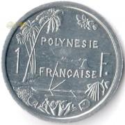 Французская Полинезия 1975-2020 1 франк