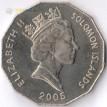 Соломоновы острова 1990-2005 50 центов
