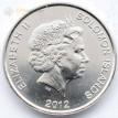 Соломоновы острова 2012 10 центов Морской дух Нгореру