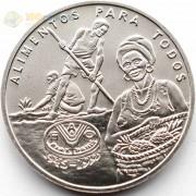 Гвинея-Бисау 1995 2000 песо ФАО