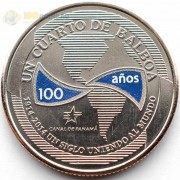 Панама 2016 1/4 бальбоа 100 лет каналу