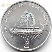 Северная Корея 2002 1/2 чона Античный корабль