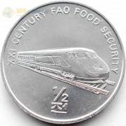 Северная Корея 2002 1/2 чона Поезд ФАО