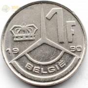 Бельгия 1989-1991 1 франк (Belgie)