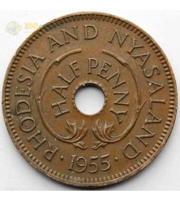 Родезия и Ньясаленд 1955 1/2 пенни