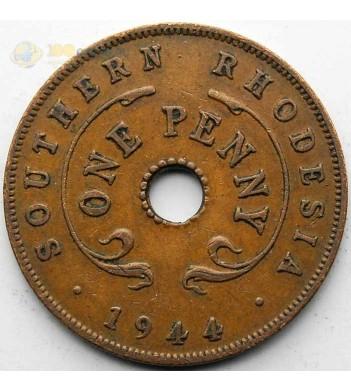 Южная Родезия 1944 1 пенни Георг VI
