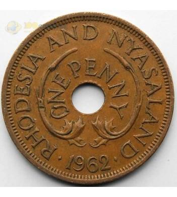 Родезия и Ньясаленд 1962 1 пенни