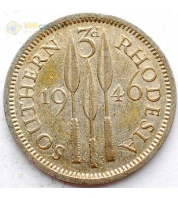 Южная Родезия 1946 3 пенса Георг VI