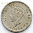 Южная Родезия 1947 3 пенса Георг VI