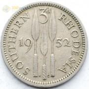 Южная Родезия 1952 3 пенса Георг VI
