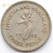 Родезия и Ньясаленд 1962 3 пенса