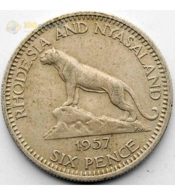 Родезия и Ньясаленд 1957 6 пенсов