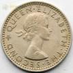 Родезия и Ньясаленд 1962 6 пенсов