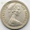 Родезия 1964 6 пенсов (5 центов)