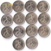 Набор 1 копейка 1997-2014 ММД (14 монет)