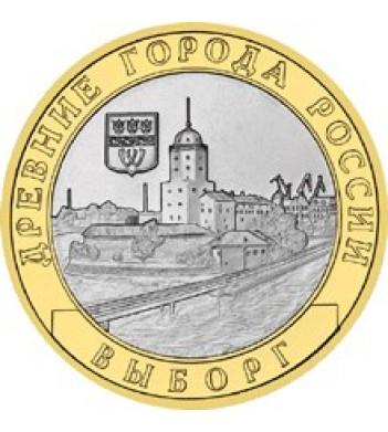 10 рублей 2009 Выборг СПМД UNC