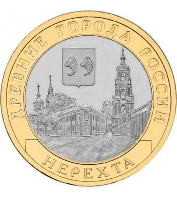 10 рублей 2014 Нерехта СПМД