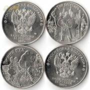 25 рублей 2017 мультфильмы набор 2 монеты