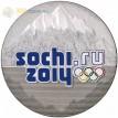25 рублей 2011 Сочи Горы эмблема цветные блистер