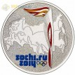 25 рублей 2014 Сочи Факел цветные блистер