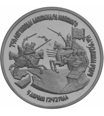 Россия 1992 3 рубля Победа Александра Невского