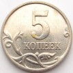 Россия 5 копеек 2006 ММД