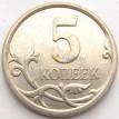 Россия 5 копеек 2007 ММД