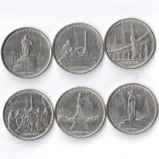 Набор 5 рублей 2016 9-14 монеты серии