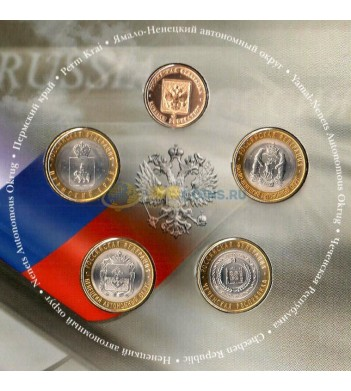 10 рублей набор 2010 ЧЯП 4 монеты + жетон (буклет)