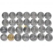 Набор БОРОДИНО 1812 28 монет (2, 5 и 10 рублей)