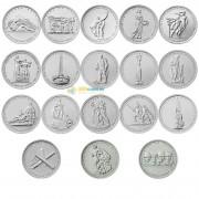 Набор 18 монет 5 рублей 70 лет Победы 2014