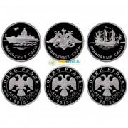 2015 1 рубль Набор 3 монеты Надводные силы ВМФ