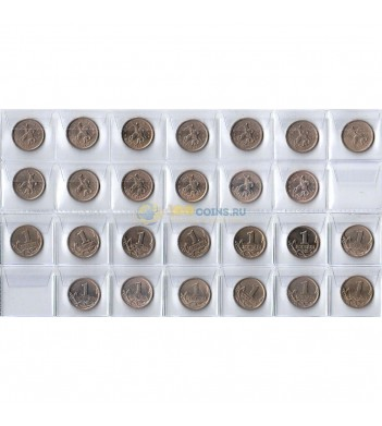 Набор 1 копейка 1997-2009 СПМД (13 монет)