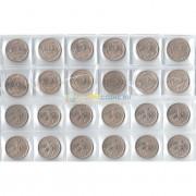 Набор 5 копеек 1997-2009 СПМД (12 монет)