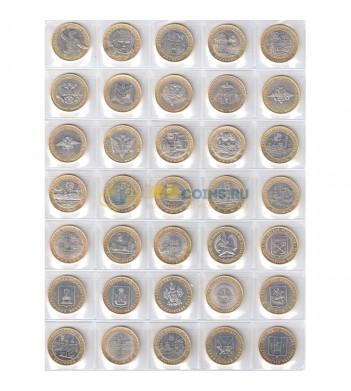 10 рублей набор биметалл 1 монетный двор