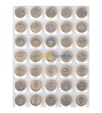 10 рублей набор биметалл 2 монетных двора